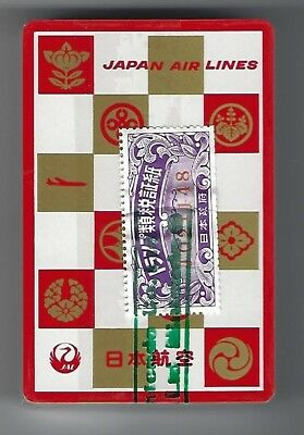 Japan Airlines Playing Cards (3 decks)