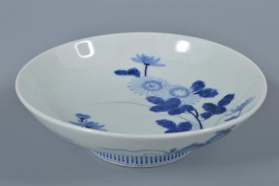 K9962: Japanese XF Old Nabeshima-ware Flower Shippo crest pattern PLATE/Dish