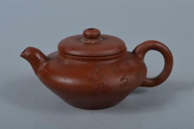 K7802: Japanese Old Tokoname-ware Brown pottery Poetry sculpture TEAPOT Sencha
