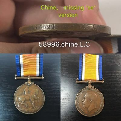 British China Labor Corp World War I 1914 - 1918 Medal - Rare Chine Ver. 一战中国志愿军