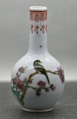 Vintage Chinese Hand Painted Decorative Porcelain Small Vase Stamp On Base