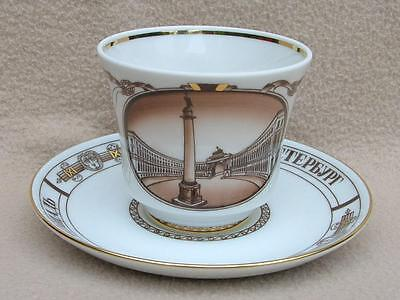 """Russian Imperial St. Petersburg Porcelain Cup & Saucer """"winter Palace Square"""""""