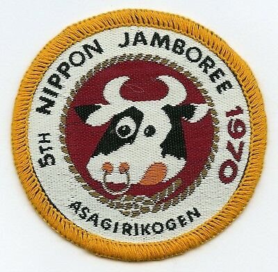 Japan Patch 5th Nippon World Jamboree 1970 Asagirikogen Badge Nice Grade !!!