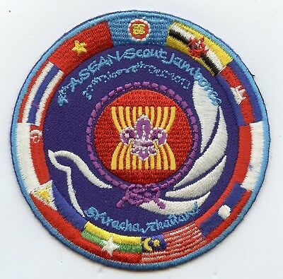 Patch 4th Asean Scout Jamboree Thailand 2013 Badge High Grade !!!