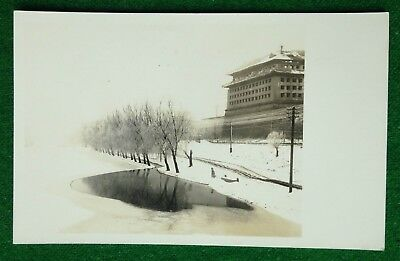 China     Fox Tower    Beijing     Peking    Asia   Vintage Postcard