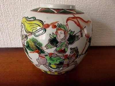 Antique chinese hand-painted/enameled jar