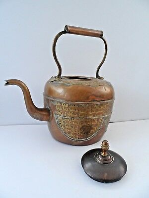 OLD INDIAN BRASS KETTLE WITH DESIGN #  1930's Nice Item !!   [ Pickup Welcome ]