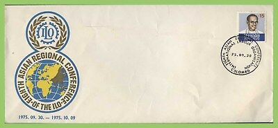 Sri Lanka 1975 Eight Asian Regional Conference Special cancel cover