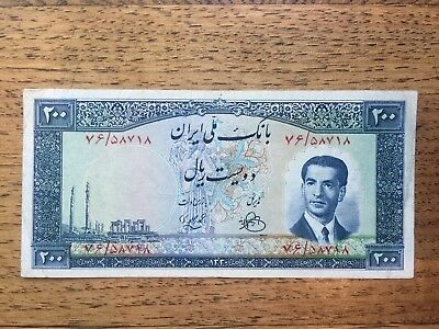 Middle East Banknote - 200 Rials - 1951 - P58