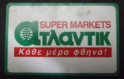 GREECE - Atlantic super markets, CN : 0115(0 with barred, large writing), 04/94
