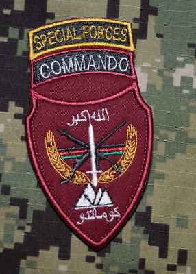 Afghanistan ANA NSW SEAL Special Forces Commando SOF Unit Patch