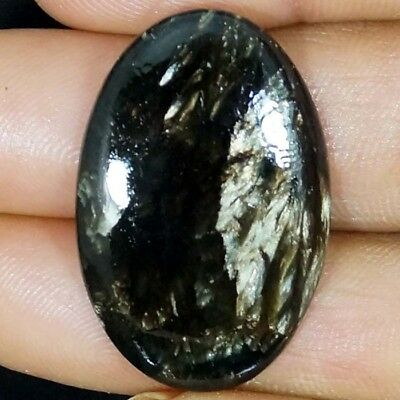 29.40 Cts. NATURAL AFRICAN GOLDEN SERAPHINITE Oval CABOCHON LOOSE GEMSTONE
