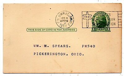 "PICKERINGTON OHIO 1951 ""14th DISTRICT--MASONIC OFFICER'S ASS'N.""--ANNUAL MEETING"