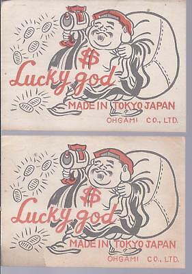 Pair of LUCKY GOD Script G.I. Bringback from Tokyo