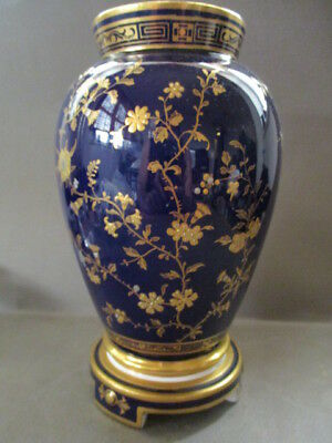 Mintons Cobalt Blue Aesthetic Vase with Gold & Silver Decoration - 1873-1890