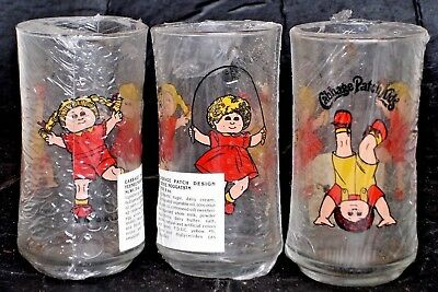 """Cabbage Patch Design 3 Drinking Glasses Glass Lot 5 1/4"""" Tall"""