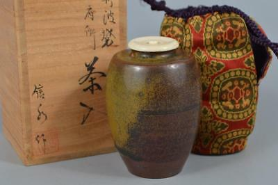 R283: Japanese XF Tamba-ware TEA CADDY High class lid Shifuku, Shinsui made