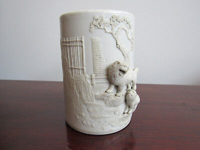 Old Chinese biscuit and white glazed porcelain signed brushpot