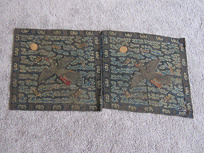 Pair of old Chinese silk gauze rank badges (#23)