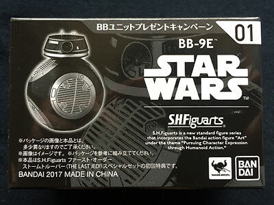Bandai Star Wars The Last Jedi S.H.Figuarts BB-9E BB Unit Droid Figure Japan NEW