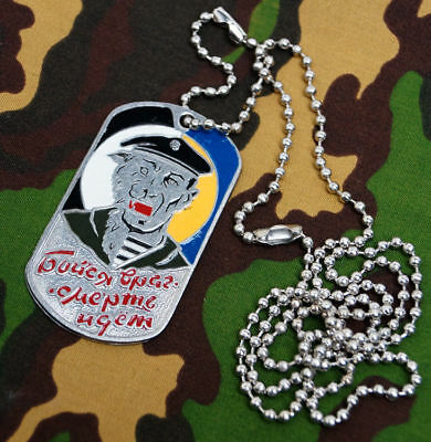 Russian Military Special Forces Spetsnaz Werewolf Dog Tag
