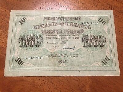 Russia 1000 rubles 1917 banknotes circulated  P 37 large note 1