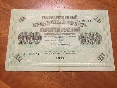 Russia 1000 rubles 1917 banknote circulated  P 37 large note 2