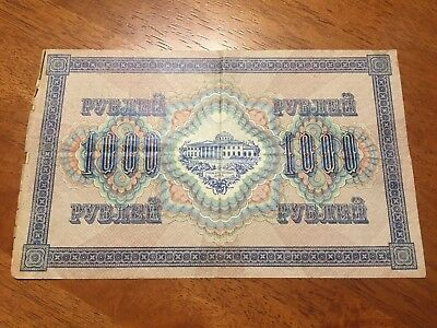 Russia 1000 rubles 1917 banknotes circulated  P 37 large note 3