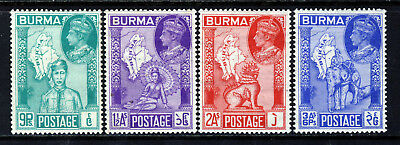 BURMA King George VI 1946 Complete Victory Set SG 64 to SG 67 MINT
