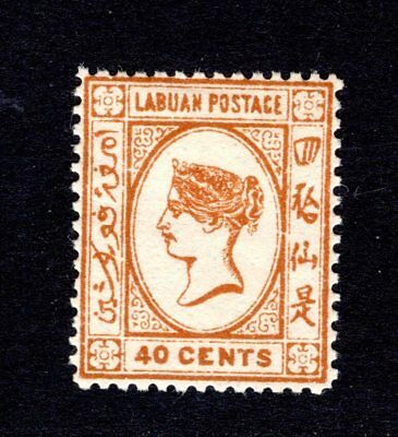 LABUAN QV 1892 sg47 NO WMK 40c OCHRE MOUNTED MINT LITHOGRAPHED REPRINT-FORGERY