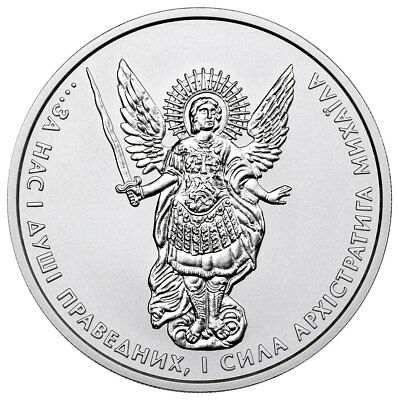 2018 Ukraine 1 oz Silver Archangel Michael 1 Hryvnia Coin GEM BU SKU53023