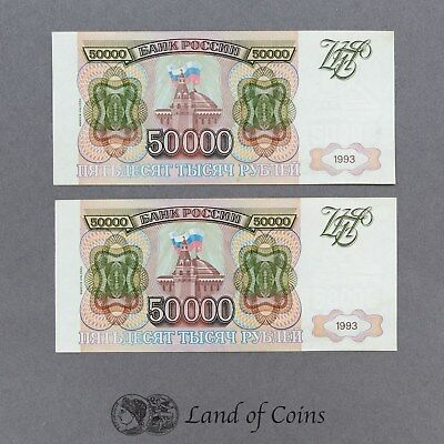 RUSSIA: 2 x 50,000 Russian Ruble Banknotes. Consecutive Serial Numbers