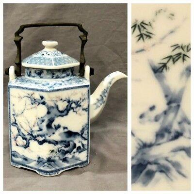 Vintage Blue White Asian Teapot Tree Floral Design Made In Japan