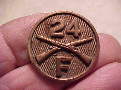 Buffalo soldiers-24th Infantry Co F collar disc-found Columbus NM Mexican Border