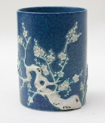 Chinese porcelain vase/brush pot of prunus blossom's