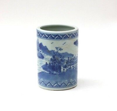 Chinese porcelain vase/brush pot