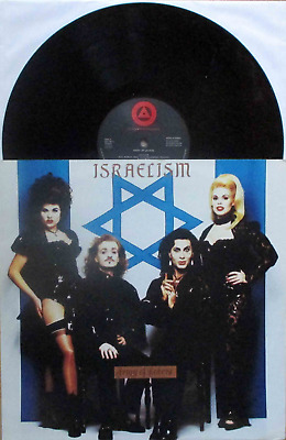"""Army Of Lovers: Israelism (12""""MAXI-EP 1993! 4 MIXES!)"""