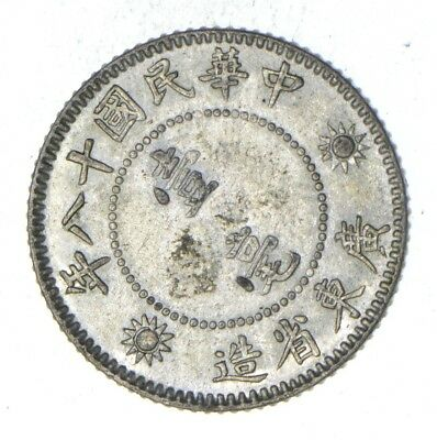 Roughly Size of Dime - Fancy Eastern Coin/Token - World Silver Coin *960