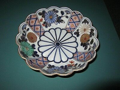 """VINTAGE N BASIA BOWL - 7 1/2"""" - White with blue, white, gold green flowers"""