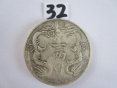 Chinese collection of coins weiding