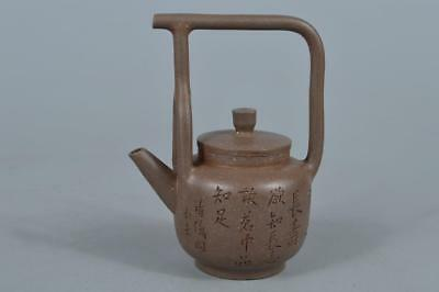 R499: Chinese Brown pottery Poetry sculpture Shapely TEAPOT Kyusu Sencha