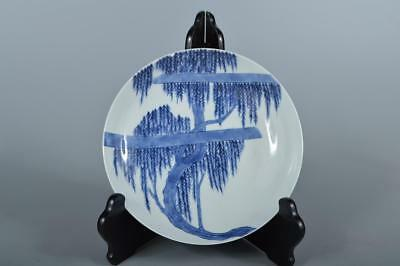 M9866:Japanese XF Old Nabeshima-ware Shippo crest pattern ORNAMENTAL PLATE/Dish
