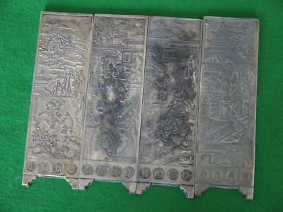 4 ANTIQUE CHINESE WHITE METAL/SILVER ? HALLMARKED WEIGHTS PANELS TOKENS 893grms