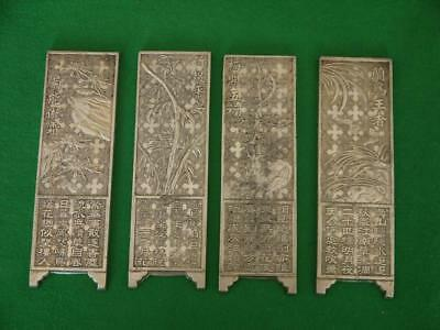 4 ANTIQUE CHINESE WHITE METAL/SILVER ? HALLMARKED WEIGHTS PANELS TOKENS 890grms