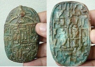 ANCIENT EGYPTIAN ANTIQUE SCARAB Old Kingdom Carved Limestone 3200-3050 BC