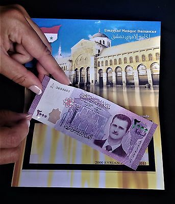 FOLDER design 2000 Syrian Pounds 2017 Livres Syrienne SYRIA UNC Banknote