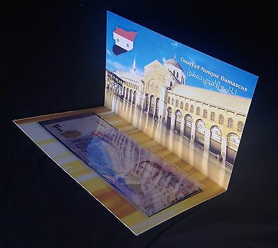 FOLDER design NEW 2000 Livres Syrienne 2015 / 2017  SYRIA UNC Banknote