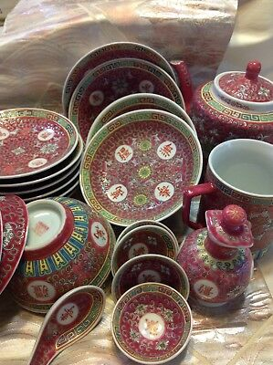 Chinese Famille Tea Pot, Rice/Soup Bowls,Soup Spoon,Mustard Dish, Snack Plate