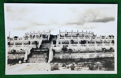 China    Altar Of Heaven    Beijing     Peking    Asia   Vintage Postcard