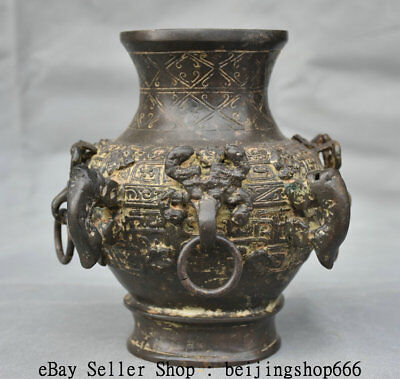 """7"""" Old Chinese Pure Bronze Dynasty Palace Beast Face Ring Handle Pot Jar Crock"""